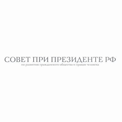 Информация об учредительном собрании общественной организации